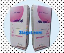 شامبو نيزابكس Nizapex علاج قشرة الشعر