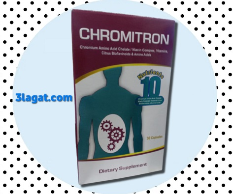 كروميترون CHROMITRON يساعد في ضبط مستوي السكر في الدم