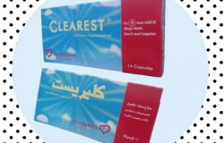 كليريست CLEAREST لعلاج الجيوب الانفيه و حساسية الانف سعر و إرشادات الإستخدام