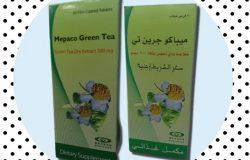 ميباكو جرين تي Mepaco Green Tea خلاصة الشاي الاخضر مضاد للاكسدة