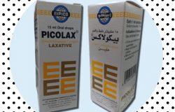 نقط بيكولاكس Picolax ملين لعلاج الإمساك
