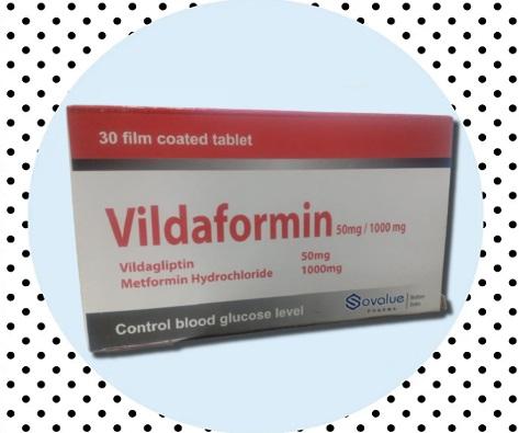 فيلدافورمين Vildaformin لعلاج السكر