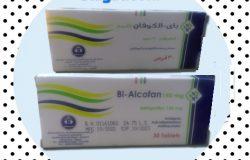 باي الكوفان Bi-Alcofan مسكن و مضاد للإلتهاب
