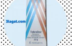 توبرادكس مرهم للعين TobraDex لعلاج التهابات العين العدوى البكتيرية