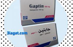 دواء جابتين Gaptin لعلاج التهاب الاعصاب و الصرع