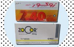 دواء زوكور Zocor لخفض الكوليسترول الضار