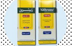 زيثرون XITHRONE مضاد حيوي