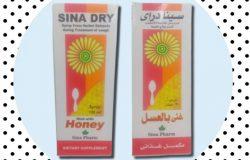 سينا دراي شراب SINA DRY لعلاج الكحة الجافة السعال