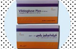 فيلداجلوز بلس Vildagluse Plus لعلاج السكر