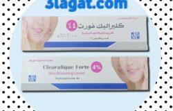 كليراليك فورت Clearalique Forte 4% كريم تفتيح لون البشرة.