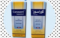 كوراسور Corasore لعلاج ضغط الدم المنخفض