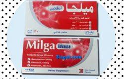 ميلجا أدفانس Milga Advance مقوي للاعصاب