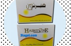 هيرتون كبسولات HAIRTONE لمنع سقوط الشعر و تقوية الاظافر