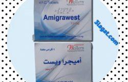 أميجراويست Amigrawest لعلاج الصداع النصفي