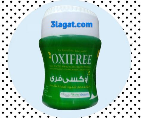 أوكسي فري OXIFREE مضاد للأكسدة