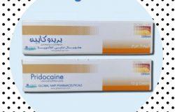 بريدوكايين كريم Pridocaine مخدر موضعي