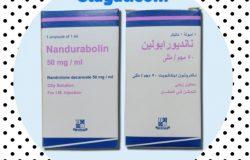 حقن نانديورابولين Nandurabolin لعلاج هشاشة العظام و العضلات