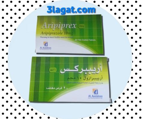 دواء أريببركس Aripiprex مضاد للذهان