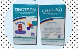 زنكترون ZINCTRON فيتامينات و معادن لتقوية المناعة