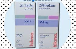 زيثروكان Zithrokan مضاد حيوي واسع المجال