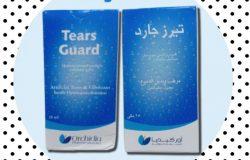 قطرة تيرز جارد Tears Guard مرطب للعين بديل الدموع