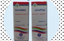 لوكاستن Locasten محلول مضاد للفطريات