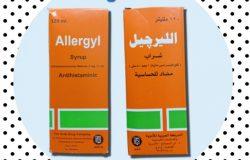 الليرجيل شراب Allergyl دواعي استخدام، الجرعة و الآثار الجانبية