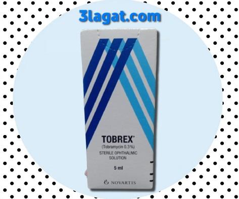 توبريكس TOBREX مضاد حيوي للعين