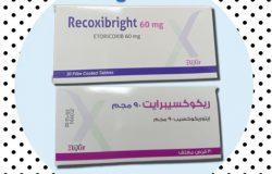 دواء ريكوكسيبرايت Recoxibright إرشادات الإستخدام، الجرعة و الأعراض الجانبية