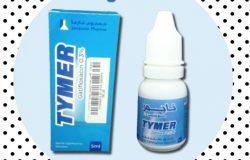 قطرة تايمر TYMER جرعة و إرشادات و دواعي الإستخدام