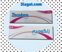 مميزات كريم زنكوديرم Zincoderm للعناية بالبشرة