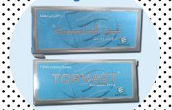 معلومات دواء تورفاست TORVAST لعلاج الكوليسترول و الدهون الثلاثية
