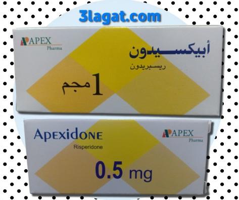 أبيكسيدون Apexidone سعر و ارشادات و دواعي الإستخدام