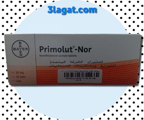 بريمولوت نور Primolut Nor سعر و إرشادات الإستخدام