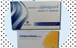 دواء أميبروستون Amiprostone سعر و إرشادات الإستخدام
