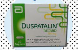 دوسباتالين ريتارد Duspatalin retard جرعة و إرشادات الإستخدام