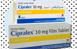 سبراليكس Cipralex سعر و ارشادات و دواعي الإستخدام