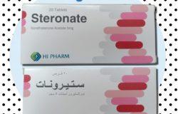 ستيرونات Steronate سعر و إرشادات الإستخدام