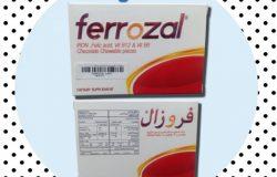 فروزال Ferrozal اقراص للمضغ حديد و فوليك و فيتامين ب12 و ب6