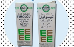 قطرة تيمولول TIMOLOL MALEATE دواعي و إرشادات الإستخدام