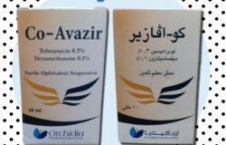 قطرة كو-افازير Co-Avazir جرعة و إرشادات الإستخدام