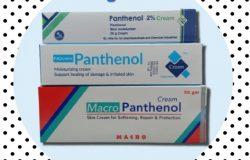 كريم بانثينول Panthenol لترطيب و تجديد و حماية الجلد