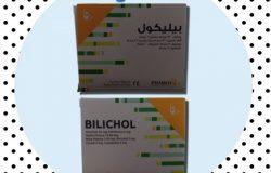 معلومات دواء بيليكول BILICHOL لعلاج حصوات المرارة