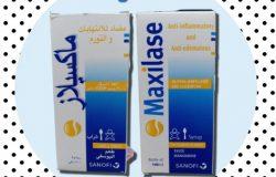 معلومات ماكسيلاز شراب Maxilase مضاد للإلتهاب و التورم