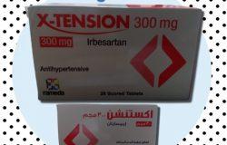 اكستنشن X-TENSION سعر و معلومات الدواء