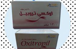 اوكسي تروبيل Oxitropil دواعي الاستعمال، الجرعة و الآثار الجانبية