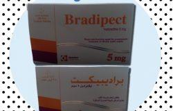براديبيكت Bradipect سعر و معلومات الدواء