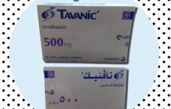 تافنيك TAVANIC سعر و إرشادات الإستخدام