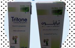 ترايتون Tritone سعر, جرعة, إرشادات الإستخدام