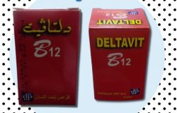 دلتافيت ب 12 – DELTAVIT B12 سعر و إرشادات الإستخدام